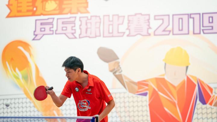 建造業乒乓球比賽暨嘉年華2019-精華重溫-018