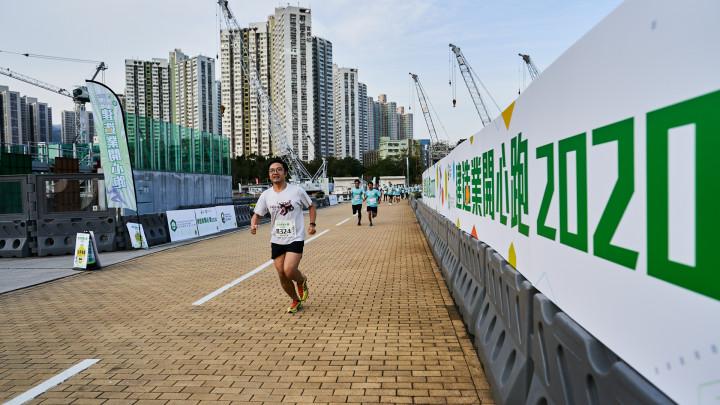 建造業開心跑暨嘉年華2020 - 10公里賽及3公里開心跑-045