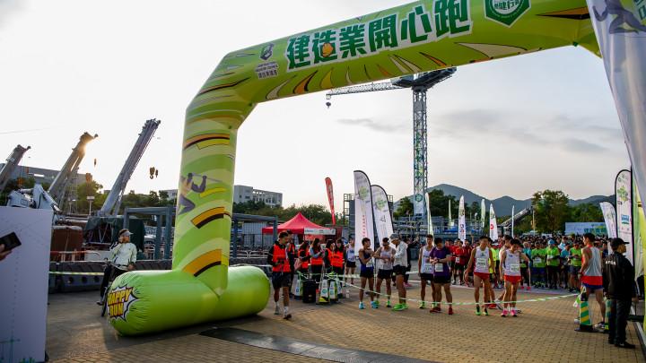 建造業開心跑暨嘉年華2020 - 10公里賽及3公里開心跑-130