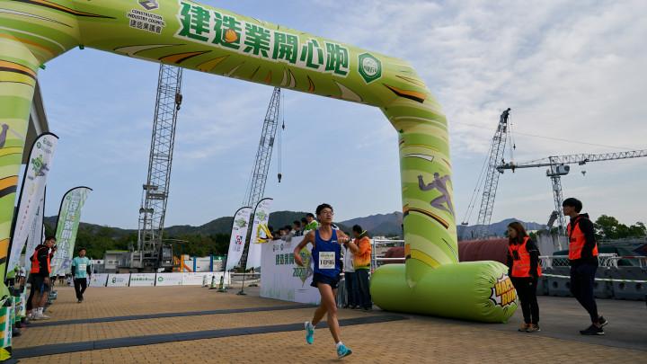 建造業開心跑暨嘉年華2020 - 10公里賽及3公里開心跑-114
