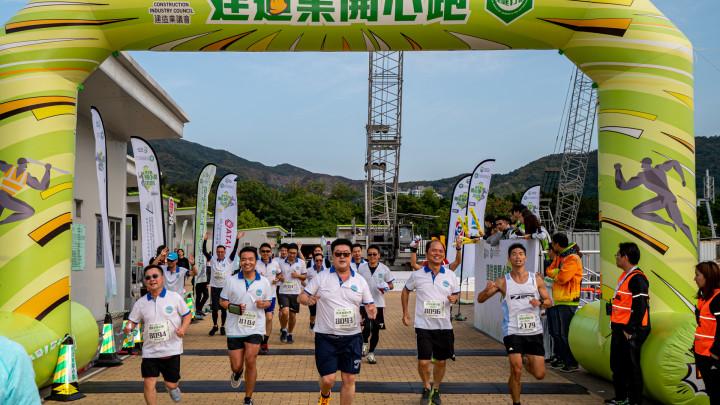 建造業開心跑暨嘉年華2020 - 10公里賽及3公里開心跑-010