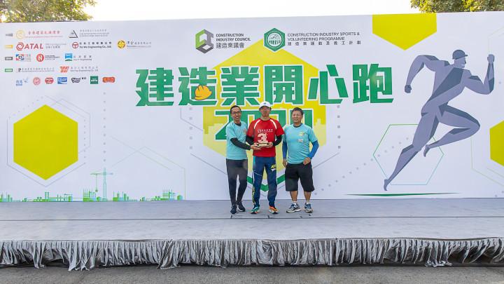 建造業開心跑暨嘉年華2020 - 頒獎典禮-082