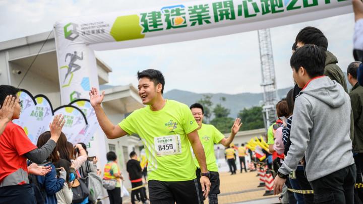 建造業開心跑暨嘉年華2019 - 衝線時刻-001