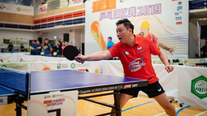 建造業乒乓球比賽暨嘉年華2019-賽事重溫-303