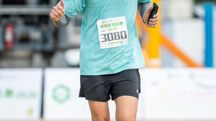 建造業開心跑暨嘉年華2020 - 10公里賽及3公里開心跑-161