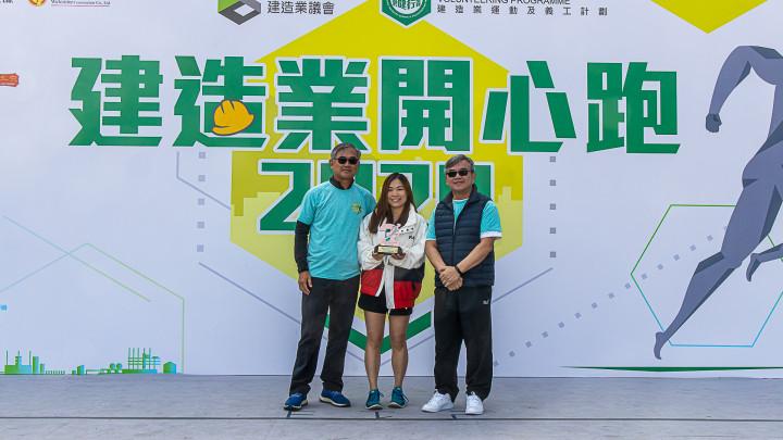 建造業開心跑暨嘉年華2020 - 頒獎典禮-058
