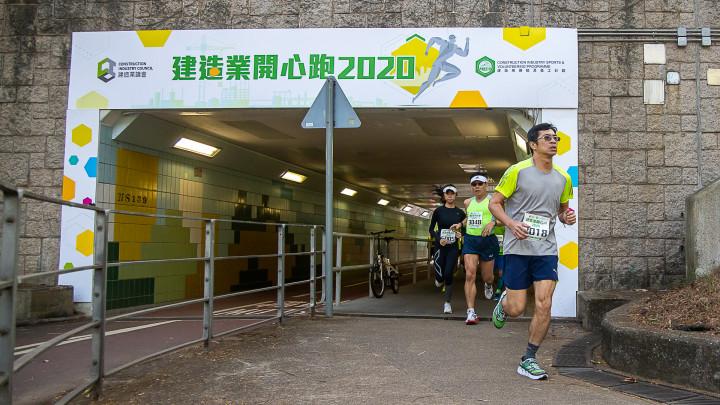 建造業開心跑暨嘉年華2020 - 10公里賽及3公里開心跑-250