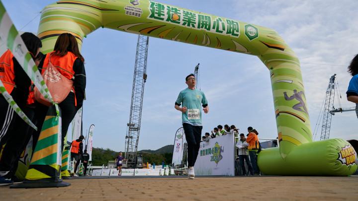 建造業開心跑暨嘉年華2020 - 10公里賽及3公里開心跑-124