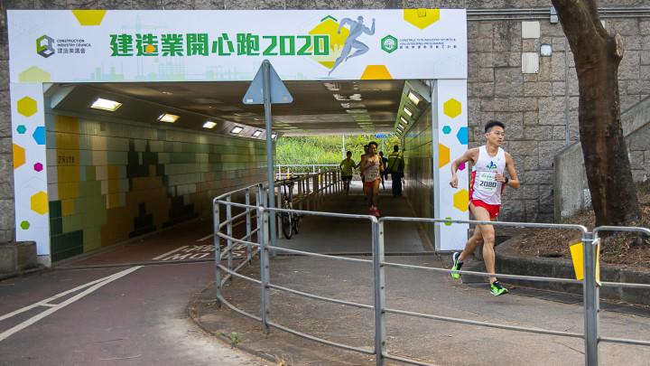 建造業開心跑暨嘉年華2020 - 10公里賽及3公里開心跑-237