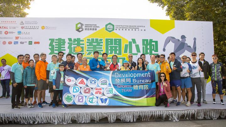 建造業開心跑暨嘉年華2020 - 頒獎典禮-118