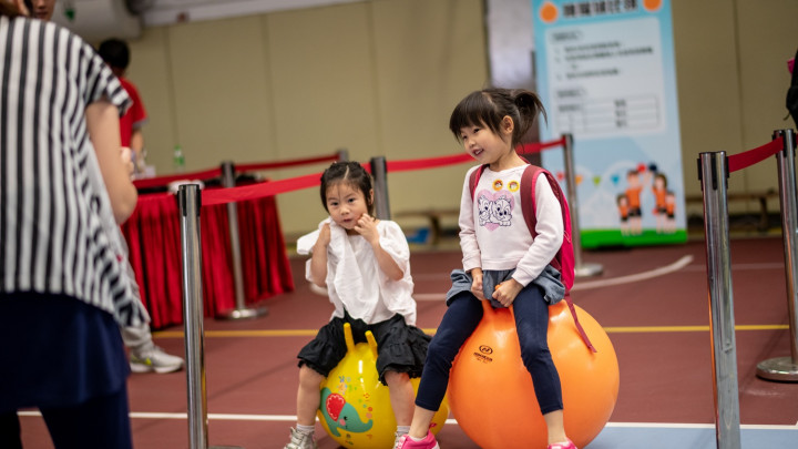 建造業乒乓球比賽暨嘉年華2019-嘉年華-030