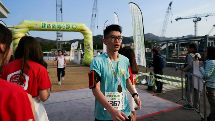 建造業開心跑暨嘉年華2020 - 10公里賽及3公里開心跑-077