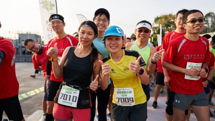 建造業開心跑暨嘉年華2020 - 10公里賽及3公里開心跑-033