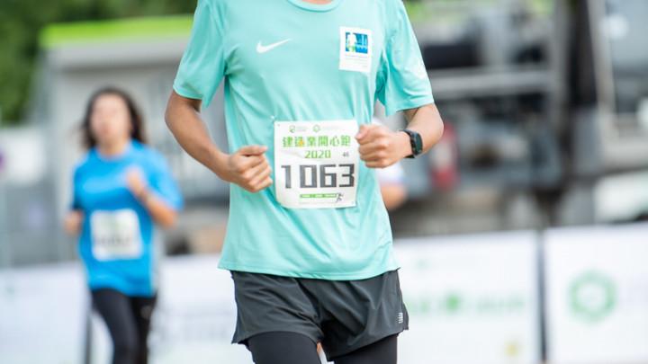 建造業開心跑暨嘉年華2020 - 10公里賽及3公里開心跑-182