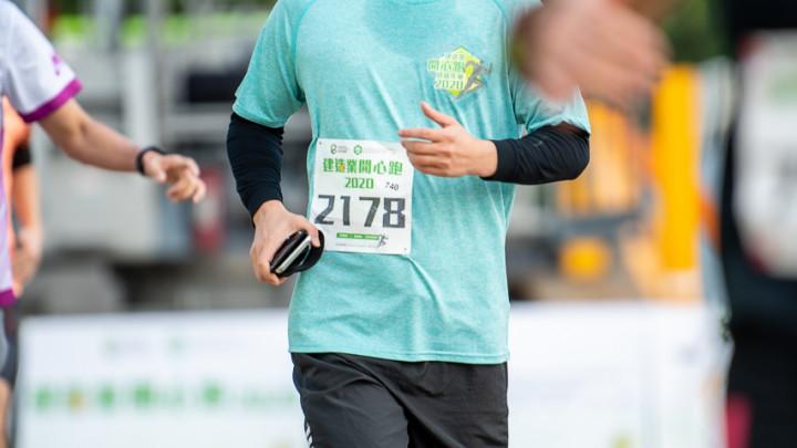 建造業開心跑暨嘉年華2020 - 10公里賽及3公里開心跑-158
