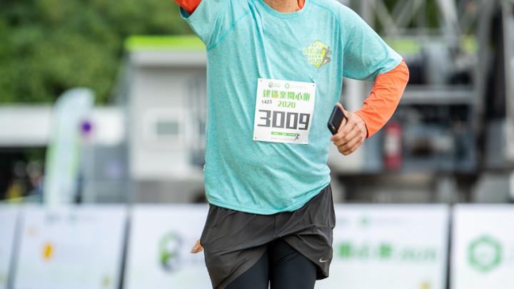 建造業開心跑暨嘉年華2020 - 10公里賽及3公里開心跑-236