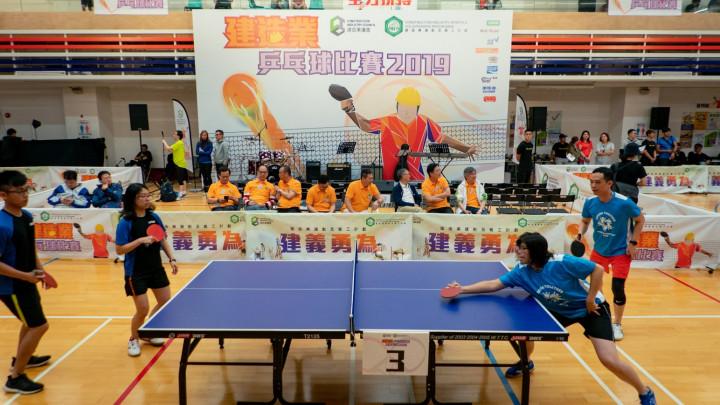建造業乒乓球比賽暨嘉年華2019-賽事重溫-347