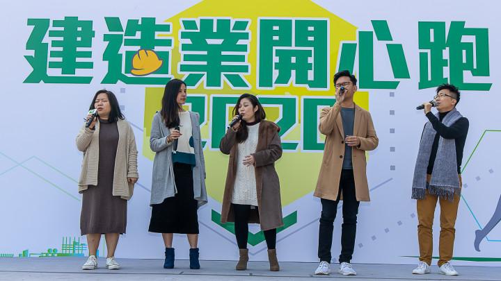 建造業開心跑暨嘉年華2020 - 舞台表演-050