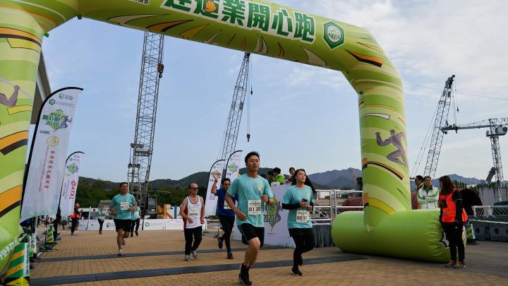 建造業開心跑暨嘉年華2020 - 10公里賽及3公里開心跑-093