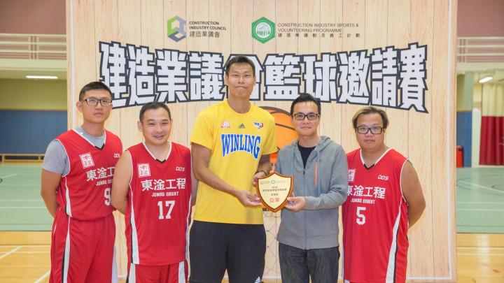 2018建造業議會籃球邀請賽-064
