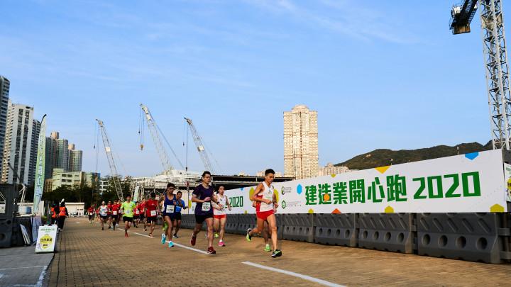 建造業開心跑暨嘉年華2020 - 10公里賽及3公里開心跑-034