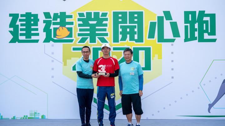 建造業開心跑暨嘉年華2020 - 頒獎典禮-024