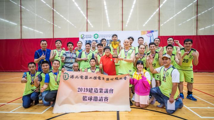 建造業議會籃球邀請賽2019決賽-143