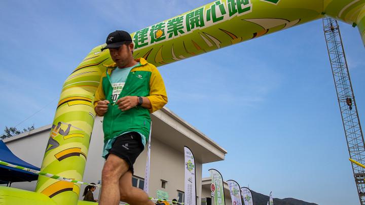 建造業開心跑暨嘉年華2020 - 10公里賽及3公里開心跑-331
