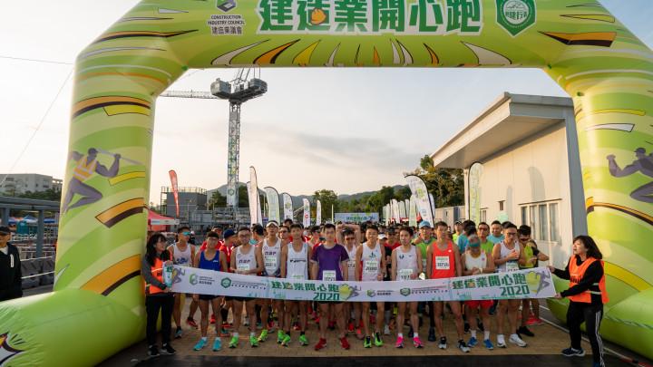 建造業開心跑暨嘉年華2020 - 10公里賽及3公里開心跑-000