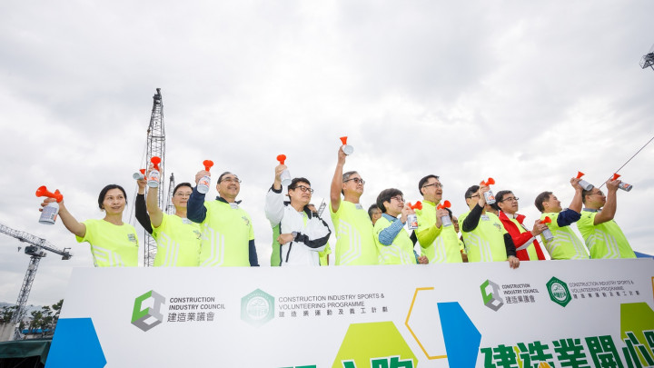 建造業開心跑暨嘉年華2019 - 起步鳴槍-012