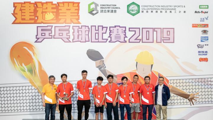 建造業乒乓球比賽暨嘉年華2019-頒獎典禮-016