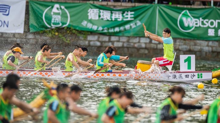 建造業議會魯班盃龍舟競賽2019-031