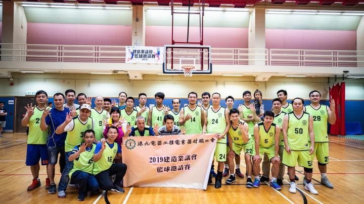 建造業議會籃球邀請賽2019決賽-126