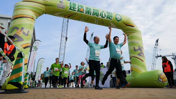建造業開心跑暨嘉年華2020 - 10公里賽及3公里開心跑-107