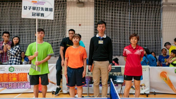建造業乒乓球比賽暨嘉年華2019-賽事重溫-366