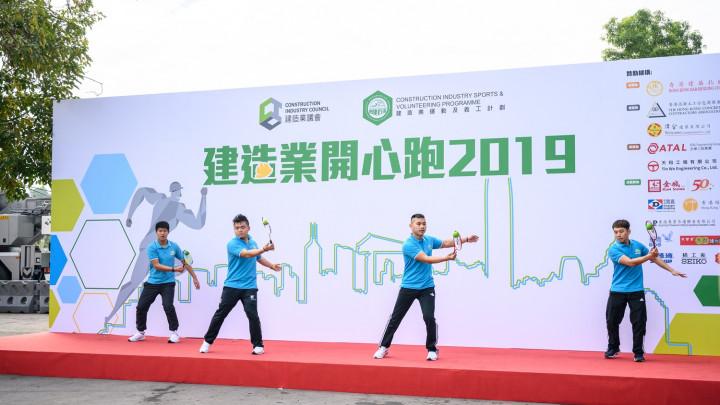 建造業開心跑暨嘉年華2019 - 精彩表演-013