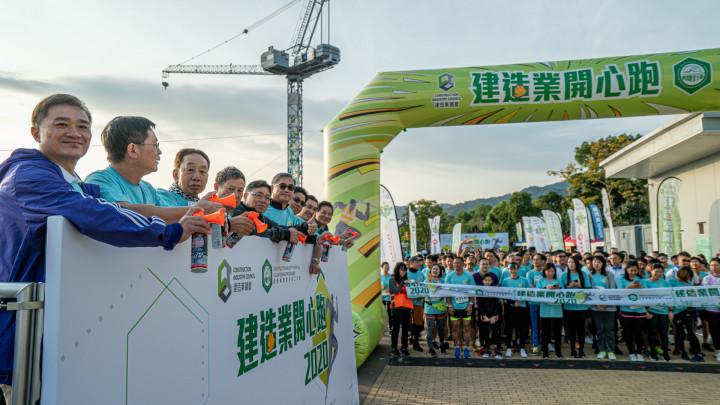 建造業開心跑暨嘉年華2020 - 10公里賽及3公里開心跑-004