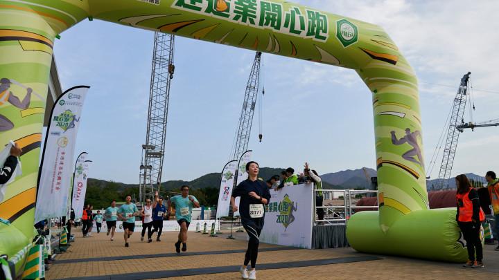 建造業開心跑暨嘉年華2020 - 10公里賽及3公里開心跑-092