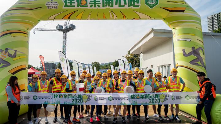 建造業開心跑暨嘉年華2020 - 突出隊形接力跑-001