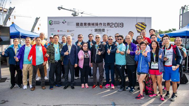 建造業開心跑暨嘉年華2020 - 周邊花絮-075
