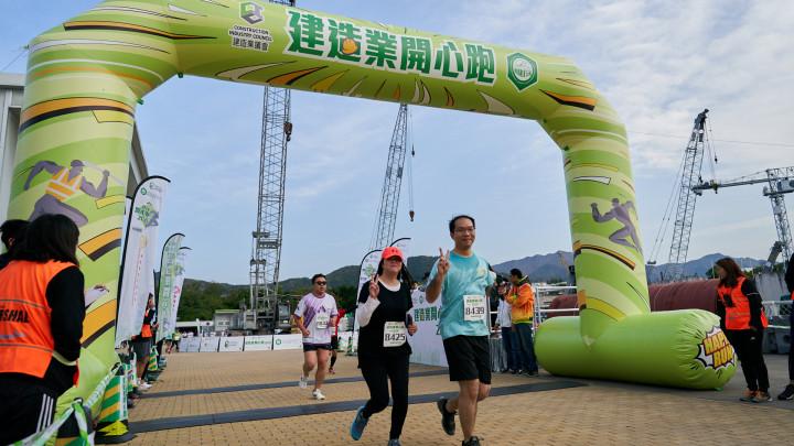 建造業開心跑暨嘉年華2020 - 10公里賽及3公里開心跑-112