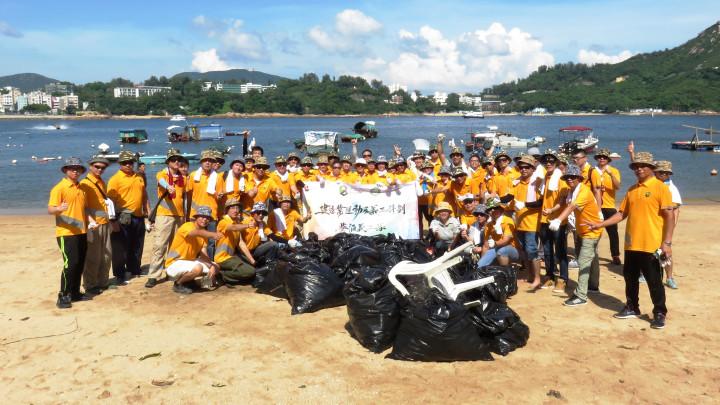 「世界環境日 x 世界海洋日2019」-大嶼山十塱海灘清潔