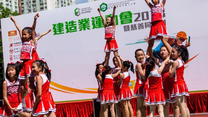2018建造業運動會暨慈善同樂日 - 嘉年華-032