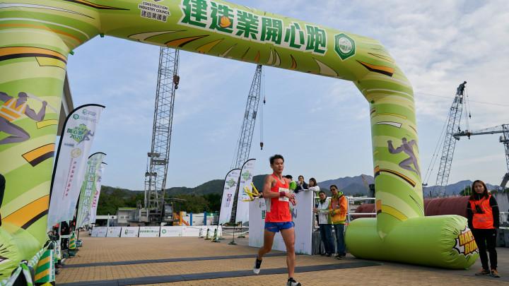 建造業開心跑暨嘉年華2020 - 10公里賽及3公里開心跑-111