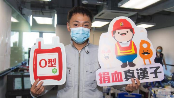 建造業捐血日2020 - 香港建造學院上水院校-018