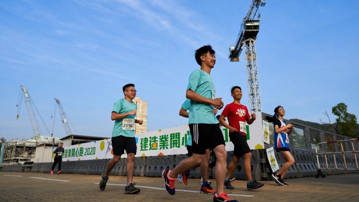 建造業開心跑暨嘉年華2020 - 10公里賽及3公里開心跑-042