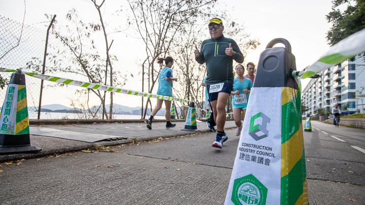 建造業開心跑暨嘉年華2020 - 10公里賽及3公里開心跑-317