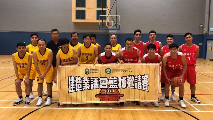 2018建造業議會籃球邀請賽-090