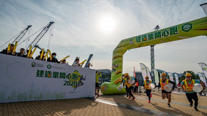 建造業開心跑暨嘉年華2020 - 突出隊形接力跑-002