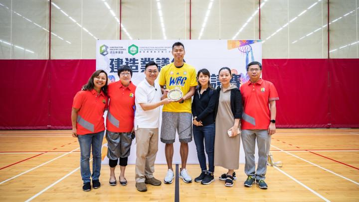 建造業議會籃球邀請賽2019決賽-146